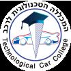 המכללה הטכנולוגית לרכב